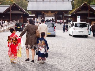 Girls were dressed in kimonos and boys in haori jackets and hakama trousers.