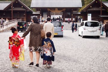 <p>Girls were dressed in kimonos and boys in haori jackets and hakama trousers.</p>