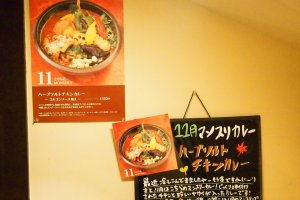 Soup Curry SAMURAI designs the monthly soup curry according to the season. For November, it's Herb Salt Chicken Curry.