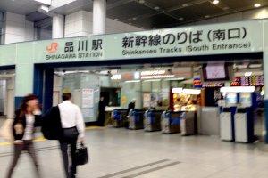 El acceso a los trenes bala Shinkansen de Shinagawa están a minutos a pie desde la cíclica línea Yamanote, y esta estación es menos confusa que la de Tokio