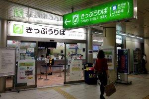 De voucher al cambio de boletos en la oficina de boletos alternativa en Kioto