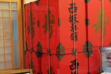 福井三国「西坂の酒まんじゅう」