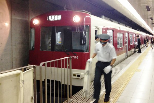 Wifi is available at many subway stations in Kyoto City.