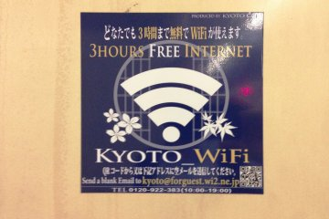 <p>Free Wifi poster in a Kyoto Subway Station</p>