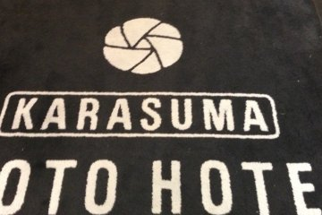 <p>Some Mid range hotels like Karasuma Kyoto Hotel only have limited wifi in the lobby area</p>