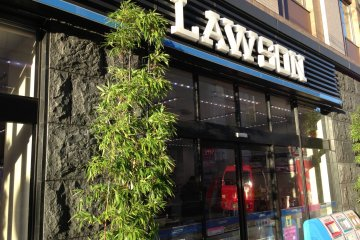 <p>The Lawson Convenience Store is next to Dormy Inn Kyoto has wifi and a coffee area</p>