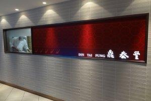 Din Tai Fung kitchen window. You can peek at the making of XiaoLongBao here