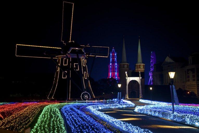 Huis Ten Bosch Theme Park