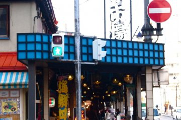 The Nijo Fish Market is a small seafood market selling anything from crabs, to salmon roe, to sea urchin.