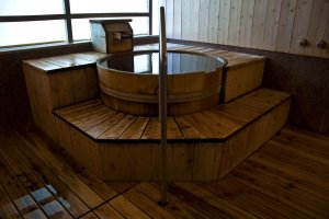 """My"" wooden bath tub"