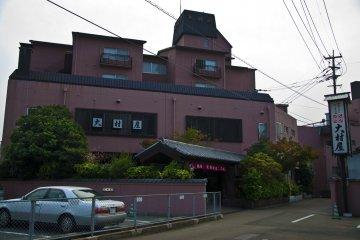 The exterior of Ryokan Oomuraya