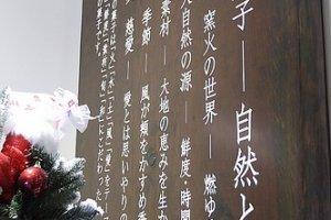 大阪 中之島地區推薦下午茶-五感 北浜本館