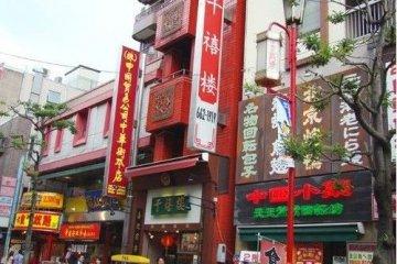 中华街上,由华人营造出的氛围令人倍感思乡