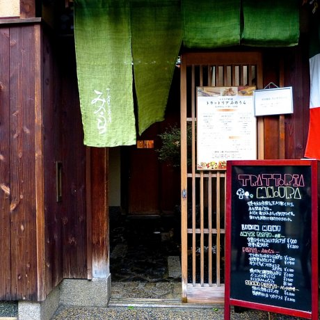 Kyoto Trattoria Minoura
