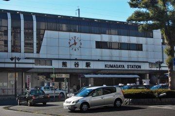Kumagaya station front view