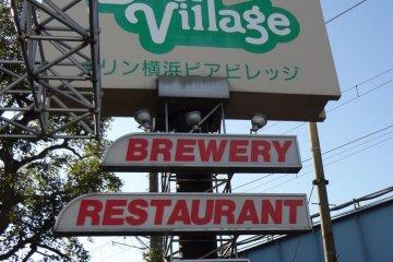 Yokohama's Kirin Beer Village