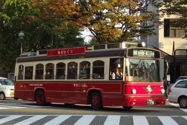 The Akaikutsu Bus Kanagawa Japan Travel Japan Tourism Guide