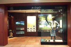 Ainu Cultural Information Center