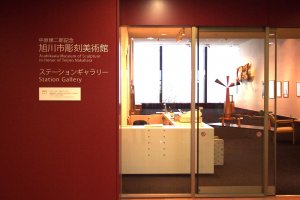 The Station Gallery is now a Museum of Sculpture for the late Teijiro Nakahara.