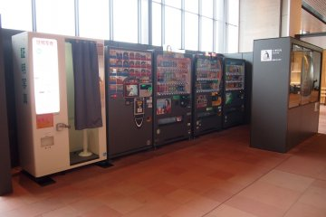 <p>Even the&nbsp;vending machines corner look so modern and colour-coordinated.</p>