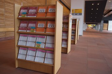 <p>Information about JR Hokkaido are easily obtainable in the station.</p>
