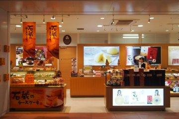 <p>Souvenir shops selling famous Hokkaido products.</p>