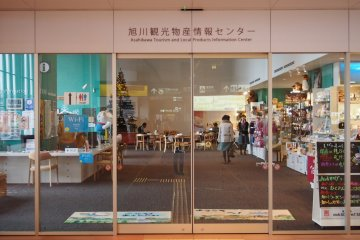 <p>Tourism and Local Products Information Center. A go-to for any foreigner touring Asahikawa.</p>