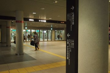 <p>Underground passageways allow you to access Susukino and Odori&nbsp;entirely on foot.&nbsp;</p>