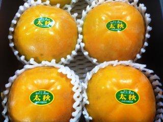 Rich local fruit at Ashikita Kumamoto