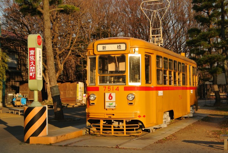 토덴 아라카와선 열차(쇼아시대)