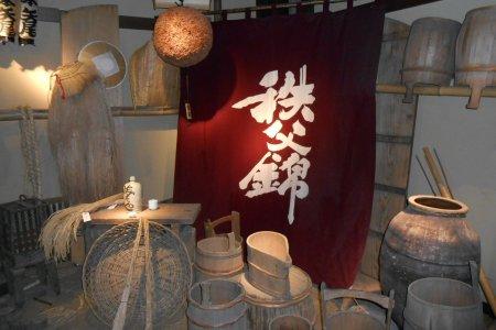 Pembuatan sake, Sake Zukuri no Mori
