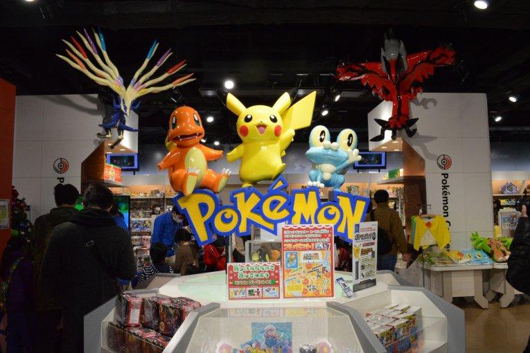 Trung tâm Pokémon