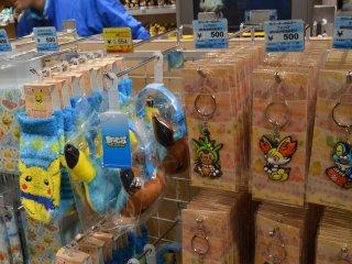 Ini memberikan Anda gambaran kasar dari harga-harga di Pokemon Center.