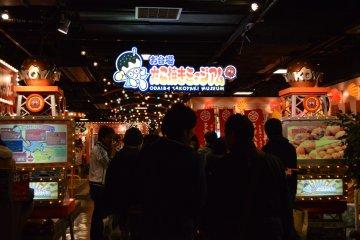 Khu ẩm thực Takoyaki ở Odaiba