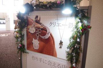 <p>Customized metal jewellery&nbsp;at this shop.&nbsp;</p>