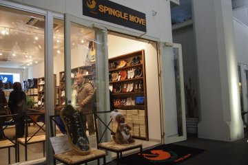 <p>A designer shoe shop.&nbsp;</p>