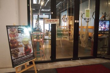 <p>Cafe Asan in 2K540, a great cafe for work or quiet reading.&nbsp;</p>