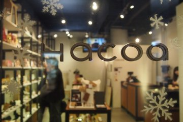 <p>One of my favourite shops in 2K540,&nbsp;HACAO, carries&nbsp;lightweight, woody accessories that look very sophisticated.&nbsp;</p>