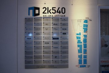 <p>The shop guide of 2K540&nbsp;at the entrance look as sleek as the street itself.&nbsp;</p>