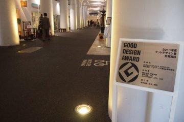 <p>The 2K540 art space won the 2011 Good Design Award.&nbsp;</p>