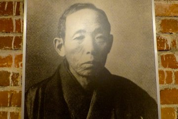 <p>Ueji VII (photo on the wall of the Western-style building)</p>