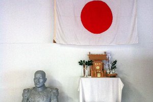 Japanese symbols in the dojo next door