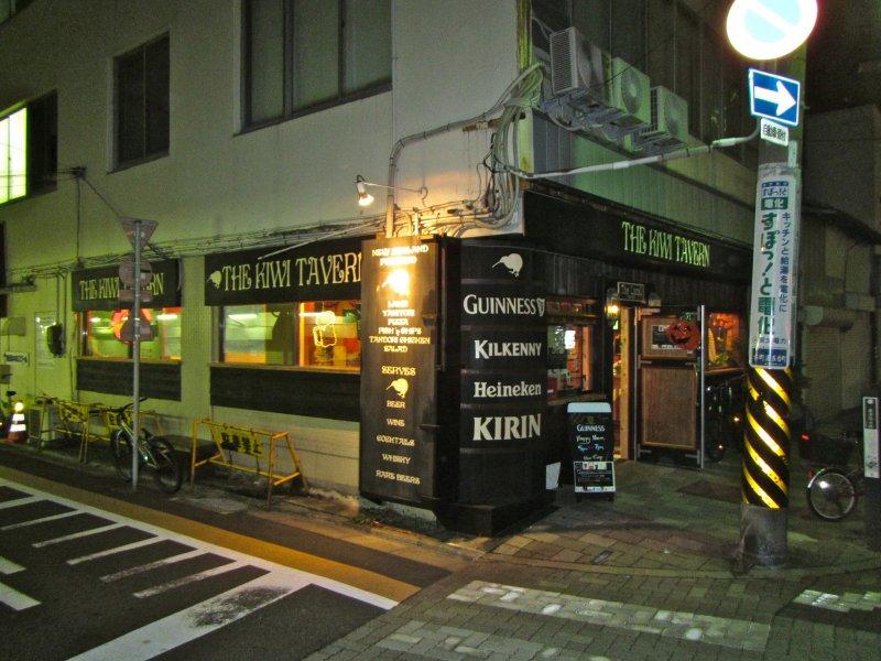 <p>The Kiwi Tavern</p>