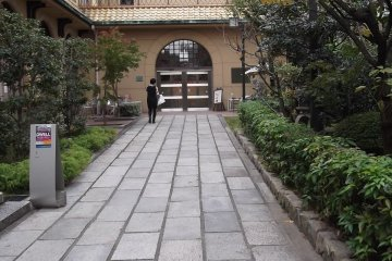 <p>The entrance to the Arts&nbsp;Center from the street</p>