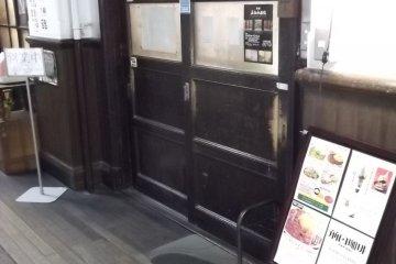 <p>The entrance inside the building</p>