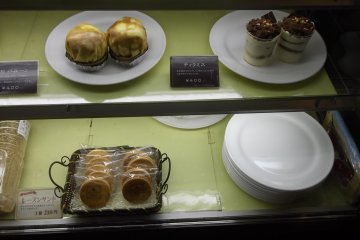 <p>Little cakes for dessert or an afternoon snack</p>
