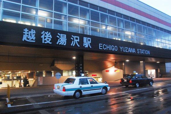 Welcome to Echigo-YuzawaStation, a gateway to snow country