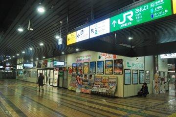 <p>สถานีเอชิโงะ-ยูซาว่า</p>