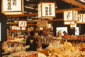 Traditional market inside Echigo-Yuzawa station, you can find various souvenirs and snacks here.
