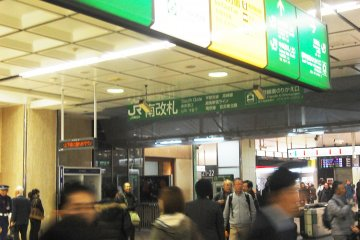 <p>There are about 200,000 people depart from Omiya station everyday.</p>